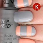 Manicure a righe
